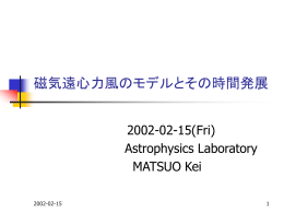 PowerPoint ファイル: 476KB