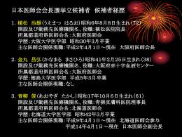 スライド 1 - CMINC