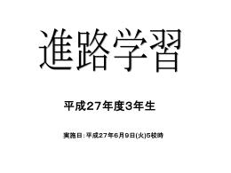 (6月)資料 - 倉敷市教育委員会 倉敷情報学習センター