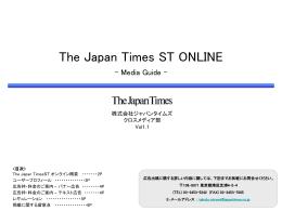 スライド 1 - The Japan Times ST オンライン