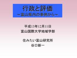 講義( ppt160kb)