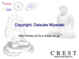 Miyazaki-PBV200404