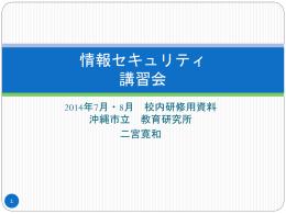 2014(97-2003形式)