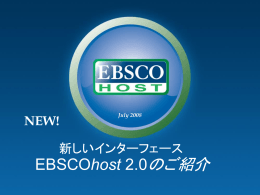 EBSCOhost 2.0 プレゼンテーションファイル