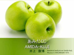 AMIDA-KUJI