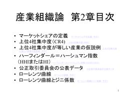 io_(ch02).