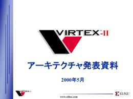 II - Xilinx