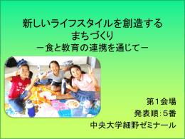 1 - 日本公共政策学会
