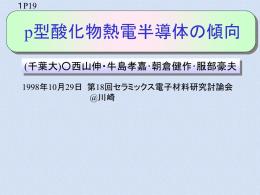 こんなかんじ - Bekkoame