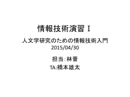 2015.04.30