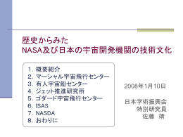 Powerpoint file - C-SODA