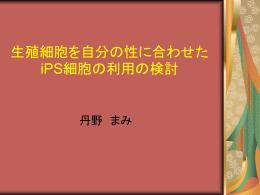 パワーポイント用データ(3.48M)