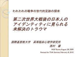 宇宙戦艦ヤマト - 国際基督教大学