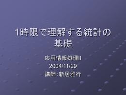 この - msyk.net