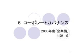 5 金融システム