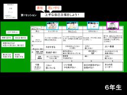 板書計画(PPT:610KB)