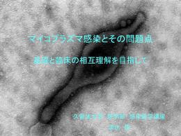 清水 隆 レクチャー