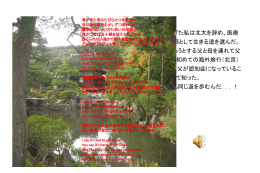 スライド 1 - 北海道医療大学
