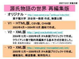 slide-20071221