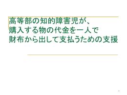 191_188_5