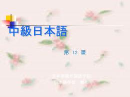 幻灯片 1