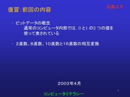 cl030402