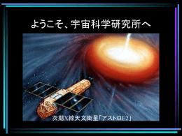重い星の終着駅「ブラックホール」