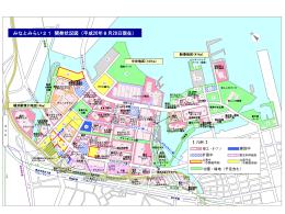 【木下】加街区開発状況図(H260828)