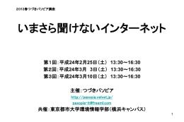最新版2012/03/10