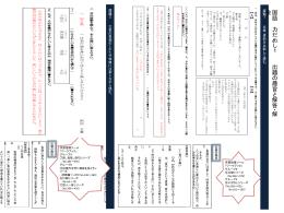 PowerPointファイル/707KB