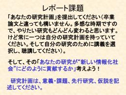 講義資料(2007.04.13.~20)