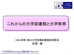 資料2(企画力 ppt)