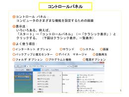 (12) デスクトップ