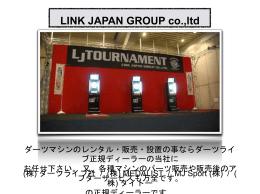 LINK JAPAN GROUP co.,ltd