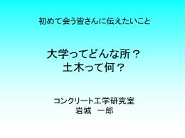 ガイダンス(その2)