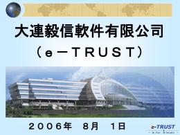 e-TRUST