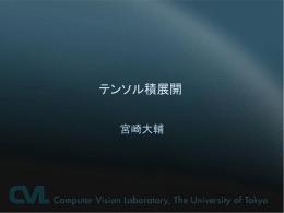 Miyazaki-PBV200602