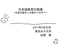 1. - lab.twcu.ac.jp