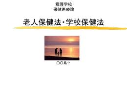 「ooyakerouken」をダウンロード