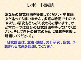 提示(071204)