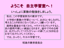 その4(PPT:284KB)