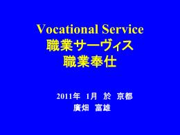 ダウンロード - 国際ロータリー 第2650地区 広報ホームページ