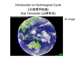 ppt file - 大気海洋物理学・気候力学コース