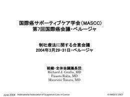 第10委員会 - mascc