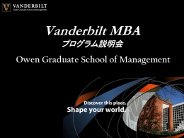 Student Life - Vanderbilt Business School