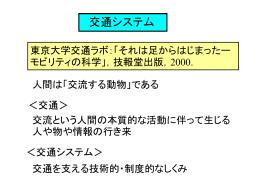 資料9 - 九州産業大学情報科学部