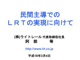 発表用スライド: