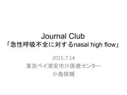 2015年7月14日(小島俊輔)(2.0MB)