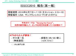 ISSCC2010 (ADC/DAC) [1]