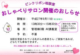 スライド 1 - 横浜労災病院